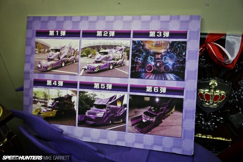 Japan-Batman-Van-42 copy